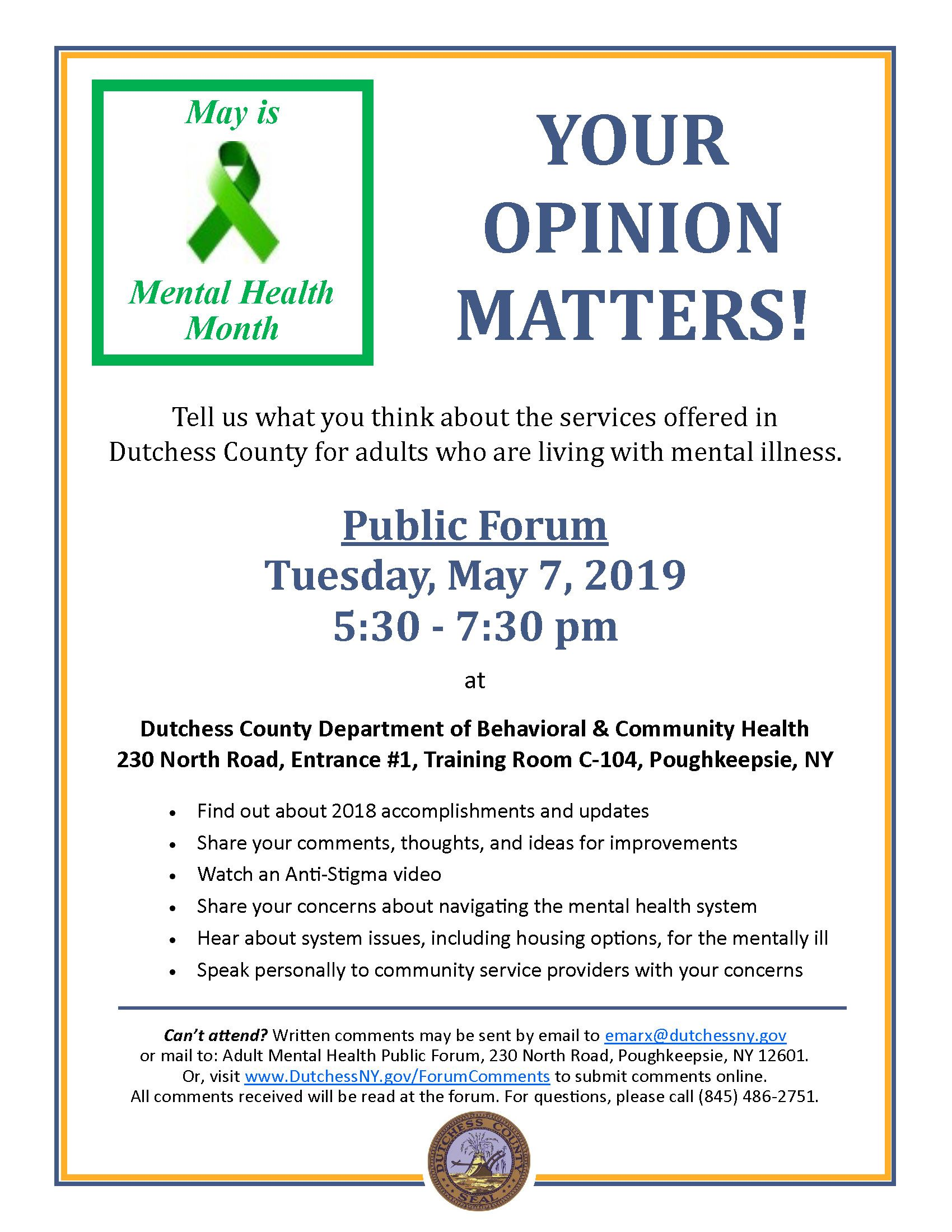 2019 Adult Mental Health Public Forum Flyer
